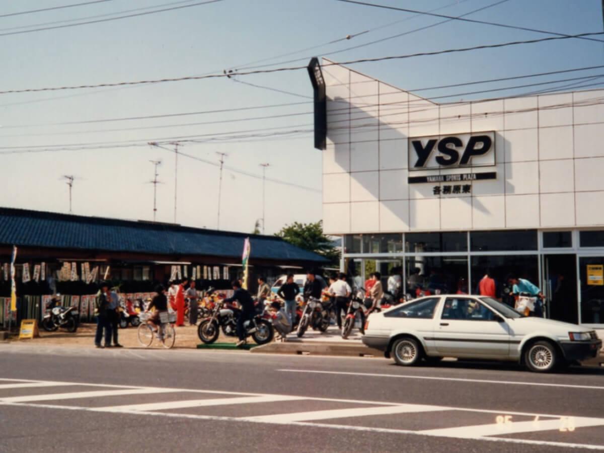 お店の歴史(1927-2021)