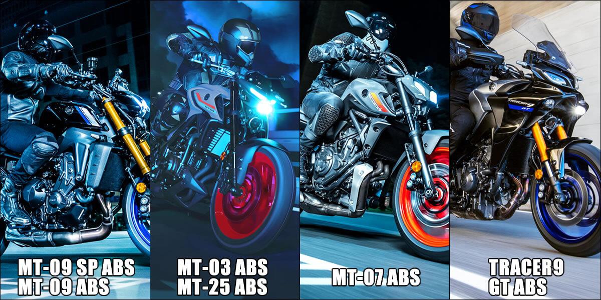 2021年モデル「MTシリーズについて」